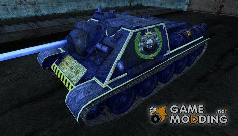 Шкурка для СУ-85 Вархаммер для World of Tanks