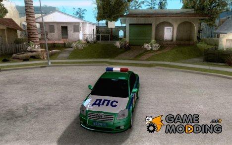 Toyota Avensis ДПС для GTA San Andreas