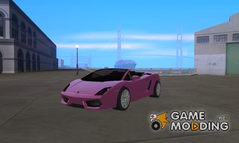 Пак машин Lamborghini