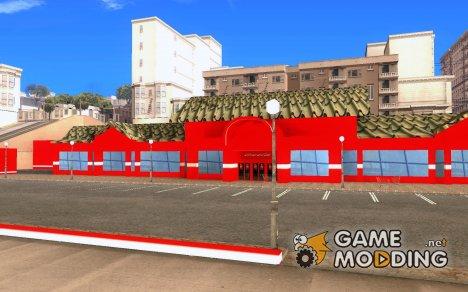 Coca Cola Market for GTA San Andreas