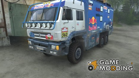 КамАЗ-635050 for Spintires 2014