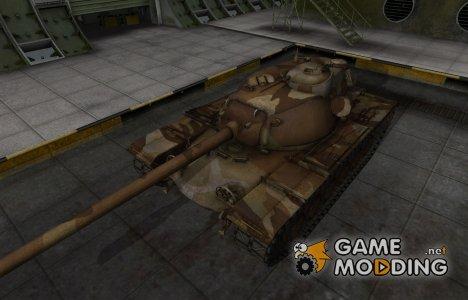 Американский танк T110E5 для World of Tanks