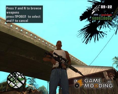 СВД-С для GTA San Andreas