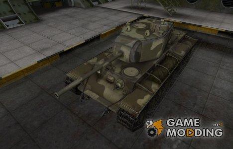 Пустынный скин для КВ-3 для World of Tanks