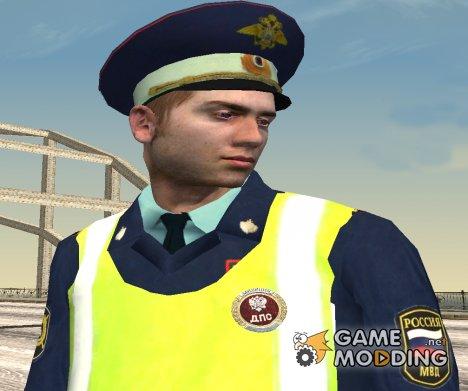 Инспектор ДПС в форме старого образца для GTA San Andreas