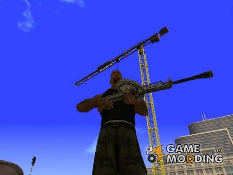 ДПМ для GTA San Andreas