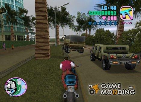 Городские службы для GTA Vice City