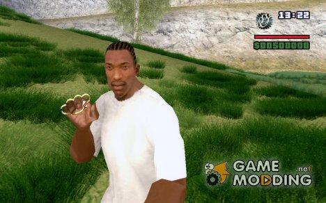 Новый кастет for GTA San Andreas