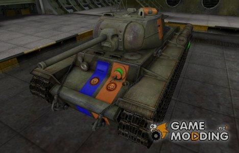 Качественный скин для КВ-1С для World of Tanks