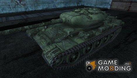 Шкурка для Т-54 с маскировочной сетью for World of Tanks