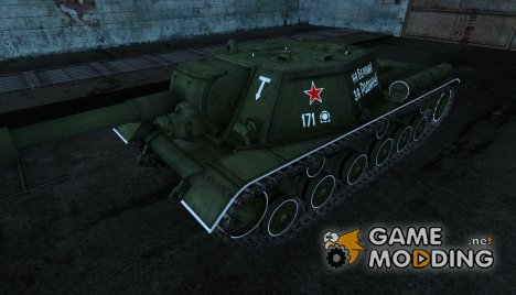 СУ-152 GreYussr 2 for World of Tanks