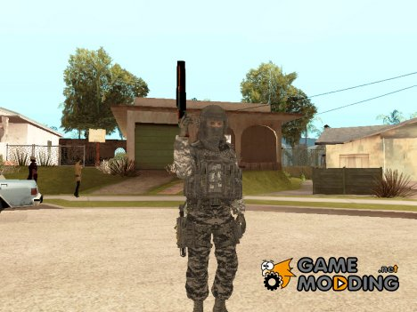 GIGN Skin for GTA San Andreas