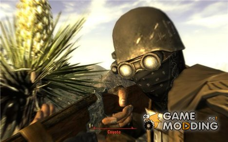 Боевая Броня Смотрителя II для Fallout New Vegas