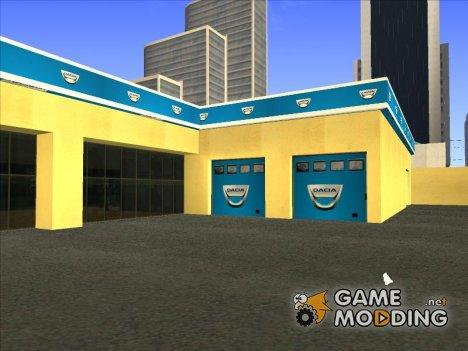 Dacia Car Showroom V2 для GTA San Andreas