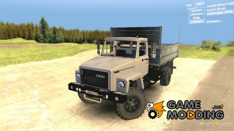 ГАЗ 2506 борт для Spintires DEMO 2013