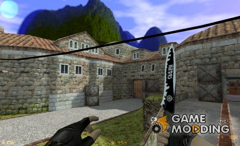 Grobari knife для Counter-Strike 1.6