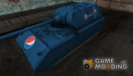 Maus PEPSI для World of Tanks