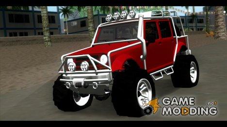 Mesa MerryWeather GTA V для GTA San Andreas