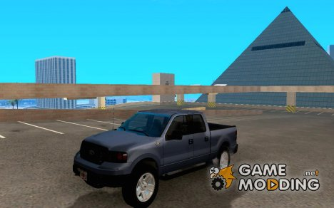 Ford F150 King Ranch для GTA San Andreas