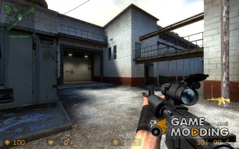 m4 for Counter-Strike Source