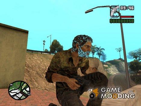 play gta game online