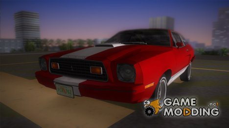 Ford Mustang Cobra 1976 для GTA Vice City