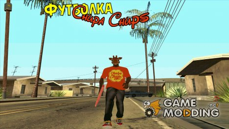 Футболка Chupa Chups for GTA San Andreas