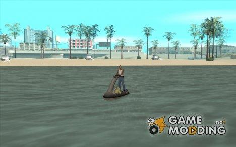 Водный скутер for GTA San Andreas