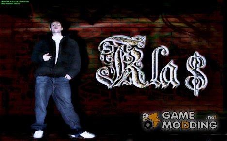 Загрузочные экраны Rep Woyska для GTA San Andreas