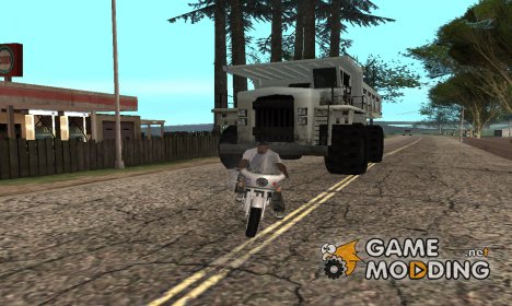 Funny Cars для GTA San Andreas