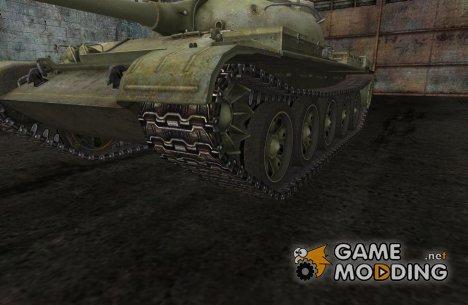 Траки для Т-54/Т-62А/Type59