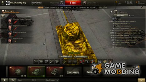 T-50 gold for World of Tanks