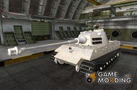 E-75 White for World of Tanks