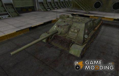 Скин с надписью для СУ-100 для World of Tanks