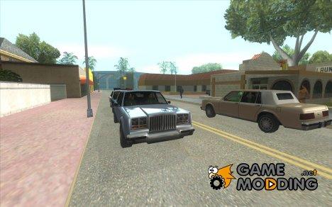 Машины без грязи для GTA San Andreas