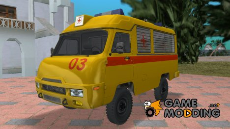 УАЗ 2925 САРЗ для GTA Vice City
