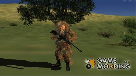 Army Sniper for GTA San Andreas