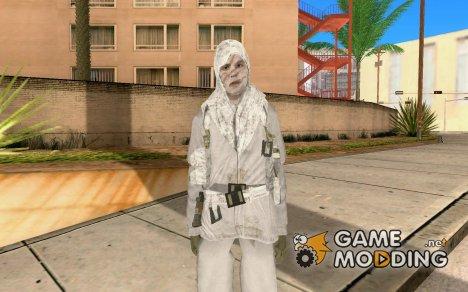 Assassin Arctic Sniper для GTA San Andreas