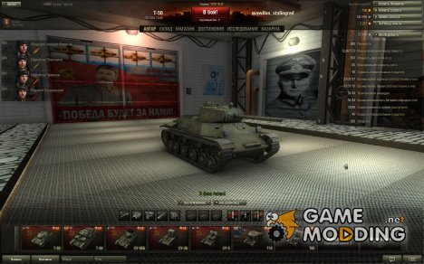 Ангар от Azazello 2 ( не премиум) для World of Tanks