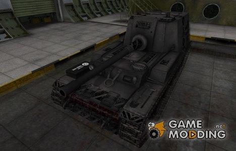 Отличный скин для Объект 212А for World of Tanks