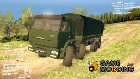 "КамАЗ 63501 ""Мустанг"" for Spintires DEMO 2013"