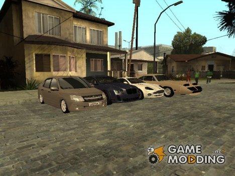 Пак машин от Zloi_Koteika для GTA San Andreas