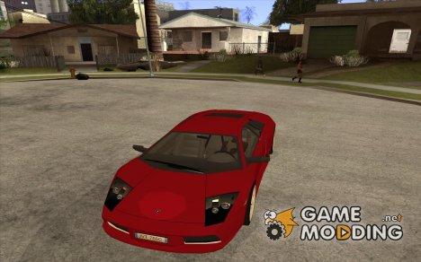 Lamborghini Murciйlago для GTA San Andreas