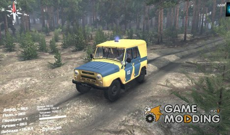 УАЗ-469Б милиция СССР for Spintires 2014