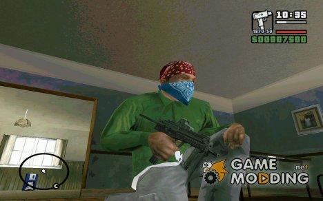 Пак оружия by foxman12 для GTA San Andreas