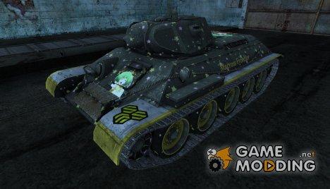 Шкурка для Т-34 для World of Tanks