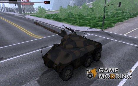 EE-9 Cascavel Exército Brasileiro for GTA San Andreas