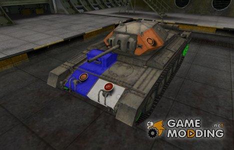 Качественный скин для Crusader for World of Tanks