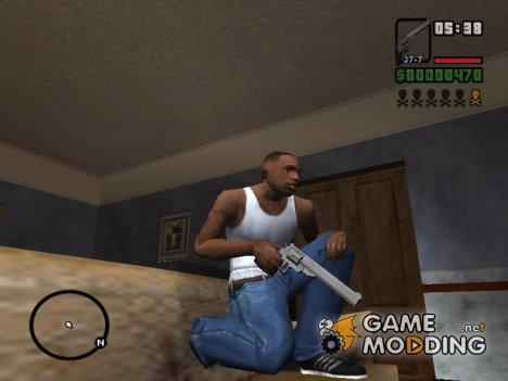 Elefant Killer из Resident Evil 6 for GTA San Andreas