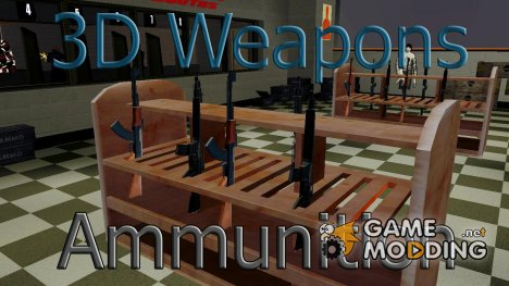 3D модели оружия в ammu-nation for GTA San Andreas